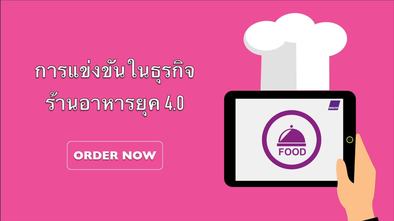 food40
